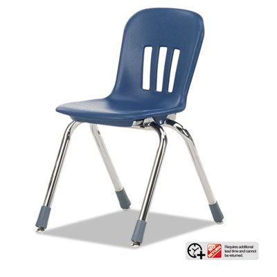 Metaphor Series Classroom Chair, 14-1/2
