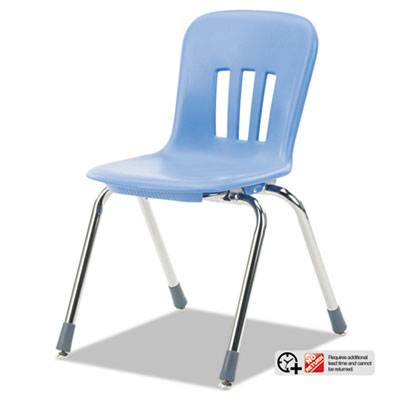Metaphor Series Classroom Chair, 16-1/2